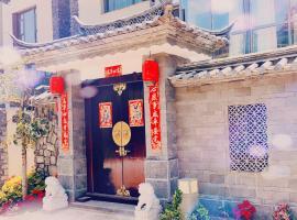 Dali Xi Zhong Xi Vacation Villa