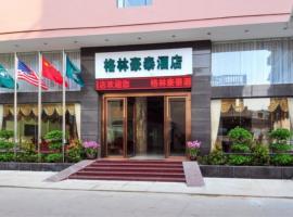 GreenTree Inn Sanya Yalong Bay Yingbin Avenue Business Hotel, Sanya (Lizhigou yakınında)