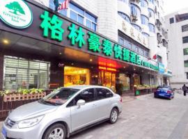 GreenTree Inn Hainan Haikou Haifu Road Provincial Government Express Hotel