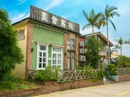 Meishe Travelling with Hostel(Jiao Chang Wei), Dapeng