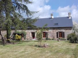 La Biaiserie, Angoville-sur-Ay (рядом с городом Lithaire)