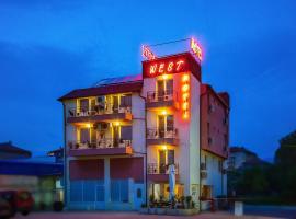 Motel West