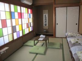 Funkey Share house in Higashiosaka 1, Higashi-osaka