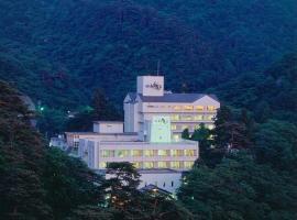 Higashiyama Park Hotel Shinfugetsu, Aizuwakamatsu