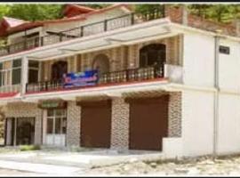 Hotel Rudransh, Chamba
