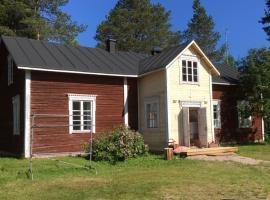 Villa Vuojärvi, Соданкюля (рядом с городом Луосто)