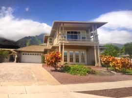 Best Location on Maui!, Wailuku