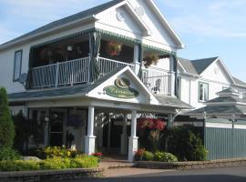 Motel Alouette, Drummondville