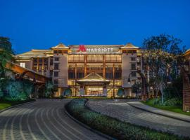 Xiamen Marriott Hotel & Conference Centre, Xiamen