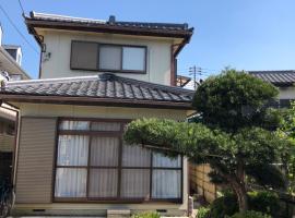 Mt.Fuji Travel House, Kofu (Kai yakınında)