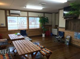 Guesthouse Minami, Setouchi