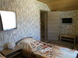 Guest House Churilkovo