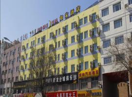 Home Inn Hohhot Zhelimu Road, Hohhot (Wuchuan yakınında)