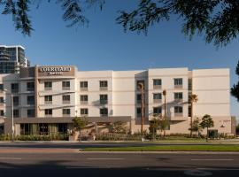 Courtyard By Marriott Santa Ana John Wayne Airport Orange County