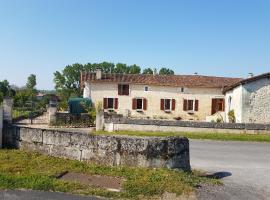 Le Prieure des Dames, Champagne-et-Fontaine (рядом с городом Gardes-le-Pontaroux)