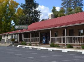 Yosemite Westgate Lodge, Buck Meadows