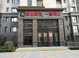 Love at first sight International Holiday Apartment, Qingdao (Xuejiadao yakınında)