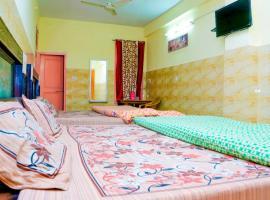 Hotel Anmol, Уна (рядом с городом Bharwain)
