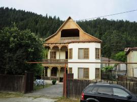 Villa Tsagveri, Tsaghveri (рядом с городом Kimotesubani)