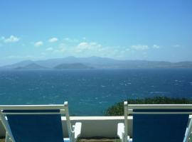 Vista Ariadne - Studio with Panoramic View