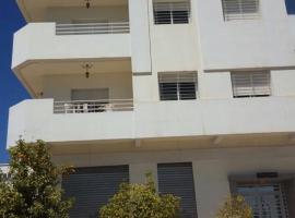 Fes Apartment