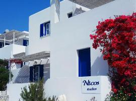 Nicos Studios & Apartments