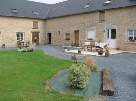 Ferme de Montigny (Chambres), Asnières-en-Bessin (рядом с городом Englesqueville-la-Percée)