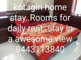 Kotagiri home stay, Wellington (рядом с городом Aravankādu)