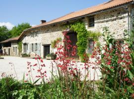Jasmine Cottage, Les Landes (рядом с городом Massignac)