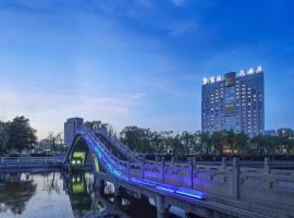 Blossom Hotel - Taian, Feicheng (Yiyang yakınında)