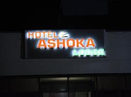 Hotel Ashoka Bijapur, Bijāpur