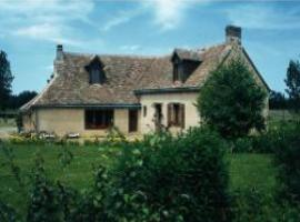 House Les petites lueres 1, Moncé-en-Belin (рядом с городом Saint-Gervais en-Belin)