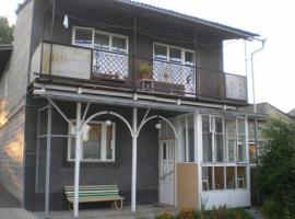 Частный дом 180 кв.м.