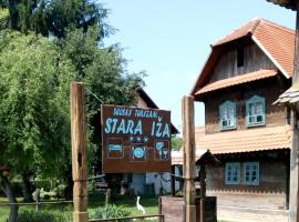 Stara Iža, Selišće Sunjsko (рядом с городом Mužilovčica)