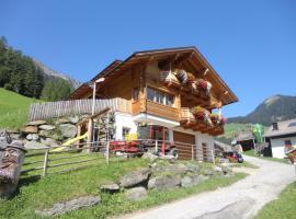 Pichlerhof, Fundres (San Giacomo Val di Vizze yakınında)