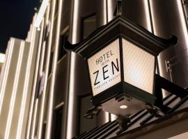 Hotel Zen Ichinomiya (Adult Only), Ichinomiya (Iwakura yakınında)