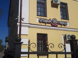 Stariy Gorod Hotel, Vytegra