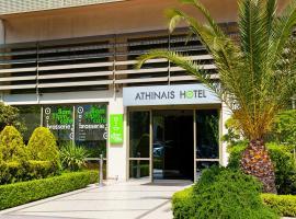 Ξενοδοχείο Αθηναΐς