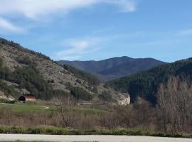 хотел Изворът с.Арда, Gudevitsa (Bilyanska yakınında)