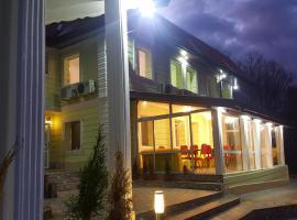 "Хотел & ресторант ""Чукарите"", Kotel (Kipilovo yakınında)"