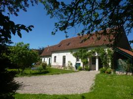 Gîte des Demoiselles, Beauval (рядом с городом Hem-Hardinval)