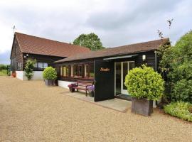 Little Beeches Studio, Newbourn (рядом с городом Waldringfield)