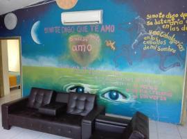 Casa de los amigos 2, Нана-Крус (рядом с городом Эль-Пино)
