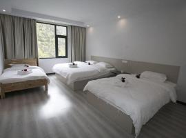 TOWO Topping Hotel Siguniang Mountain, Xiaojin (Danba yakınında)