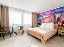 Hotel Vokrug Sveta