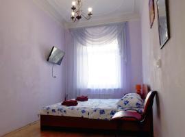 Mini Hotel Merkaba on 4 Sovetskaya