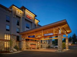 Hampton Inn & Suites Roseburg