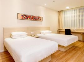 Hanting Hotel Qi County South Xinjian Road, Qixian