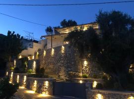 Villa Azogire!, Azoyirés (рядом с городом Teménia)