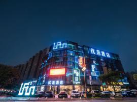 Ufun Hotel Guiya Road Branch